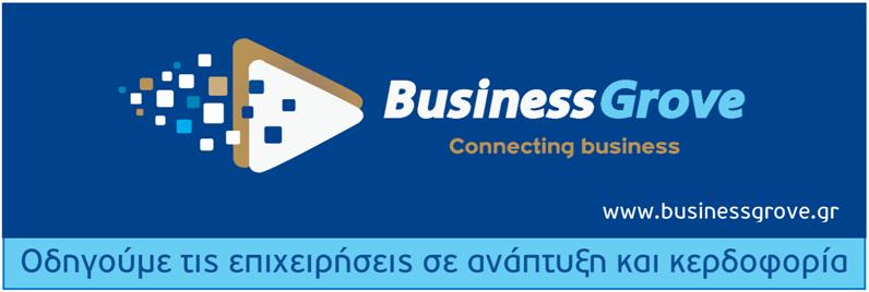 Business Grove