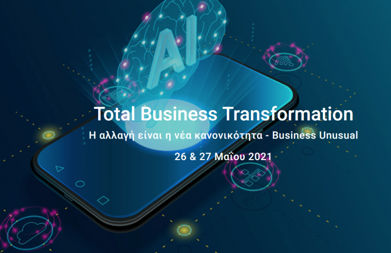 Total Business Transformation Digital Conference